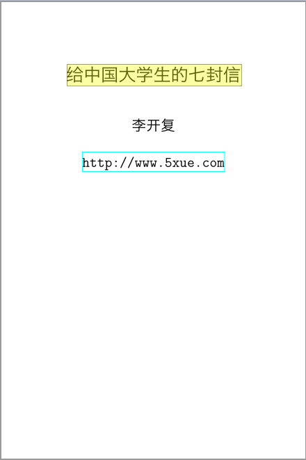 latex英文cv模板分享