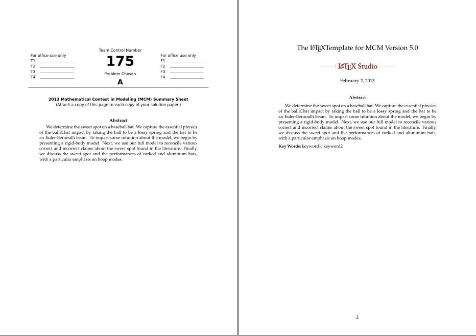 美国数学建模latex模板5.0版本发布