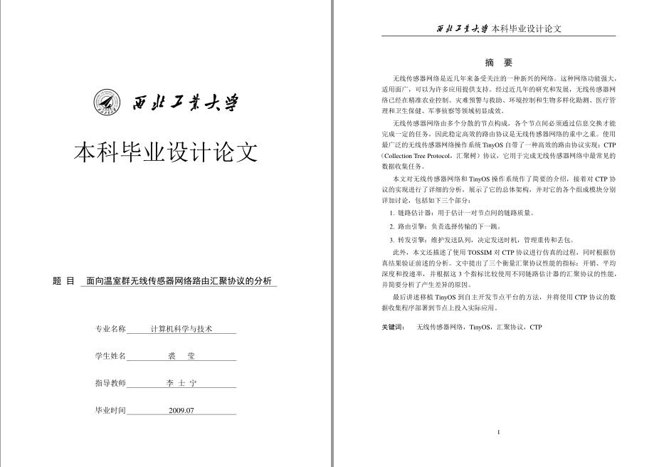 latex 工作室 03 page